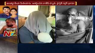 Sudhakar Acid Case: Swathi Lover Rajesh Explains about Crime Scene
