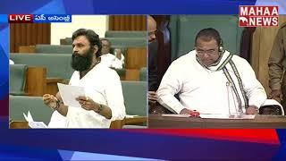 Yeluri Sambasiva Rao andamp; Kodali Nani About Ration Rice Providing By AP Government   MAHAA NEWS