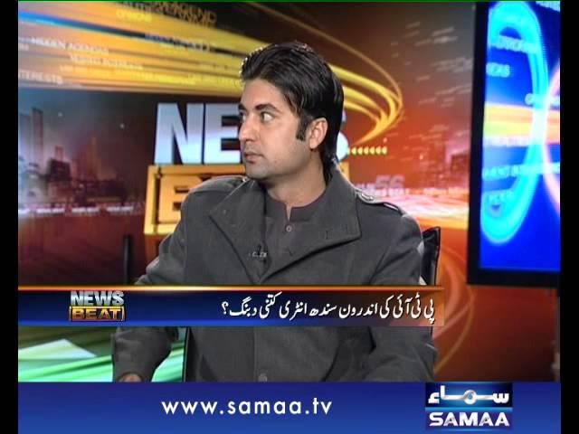 News Beat, 21 Nov, 2014