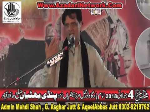 Zakir Syed Zaigham Shah 4 july 2018 Mirza Bhattian