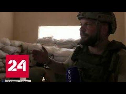 Сирийская курская дуга: все силы сторон брошены в сражение за Алеппо