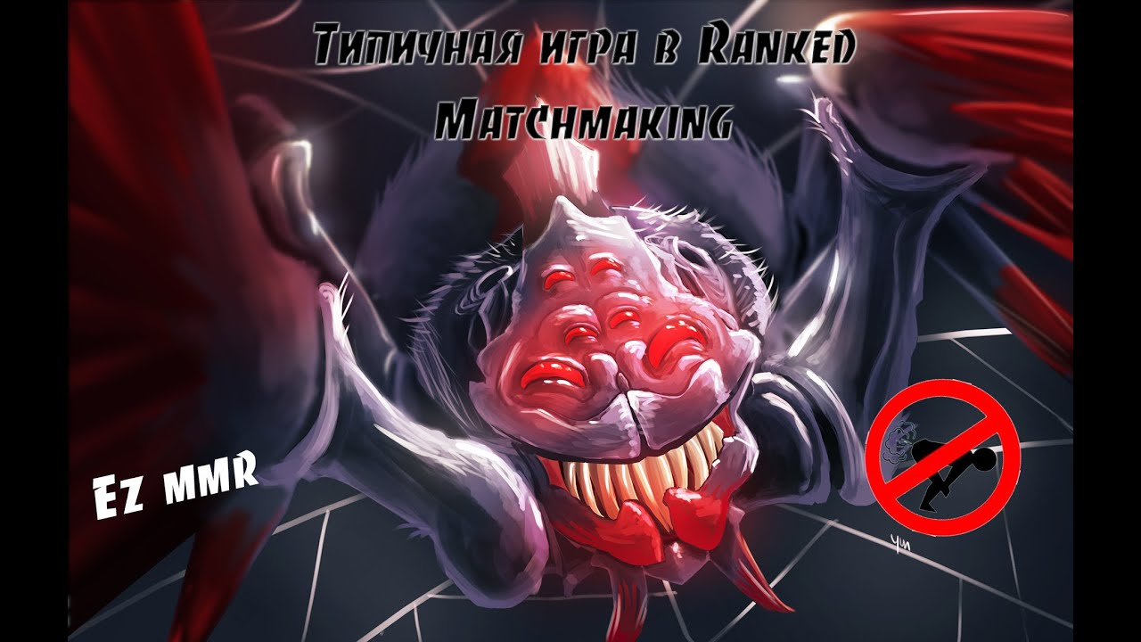 ranked team matchmaking dota 2 Players in low priority cannot queue for ranked matches this figure  dota 2  team matchmaking bug, navigation menu dating service cleveland ohio.