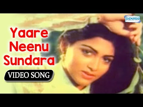 Yaare Neenu Sundara - Ravichandran - Top Kannada Songs - Ranadheera video