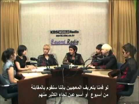 KBS World Radio Arabic Interview with MBLAQ - Part 2