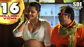 Brahmanandam Latest New South Dubbed Hindi Comedy Movies 2019 | Blockbuster Movie 2019 Full Movie