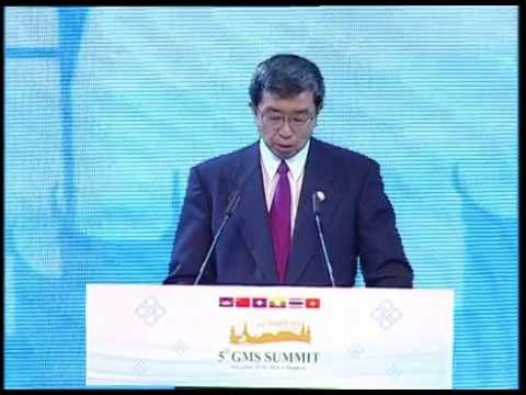 The 5th GMS Summit - President of the Asian Development Bank