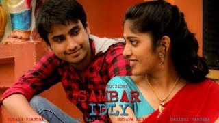 Seethamma Vakitlo Sirimalle Chettu - MR. Productions 'Sambar Idly'