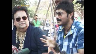 Bengali Film Bikram Singha Shooting Spot