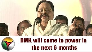 DMK will come to power in the next 6 months says Durai Murugan