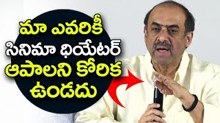 Suresh Babu Press Meet over Theaters Strike Called Off | Full Viedo | Latest Tollywood News