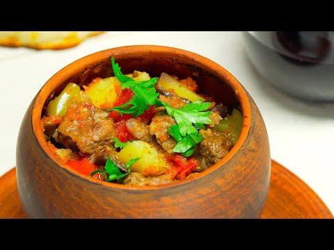 Чанахи. Грузинская кухня. Рецепт от Всегда Вкусно!