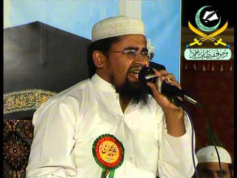 Shahid Imran Arfi Dre Nabi Par 2012.mpg video