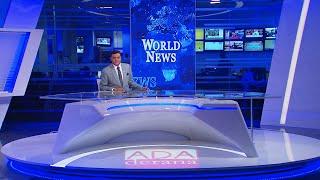 Ada Derana World News | 11th of September 2020