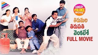 Telugu Comedy Movies Full Length