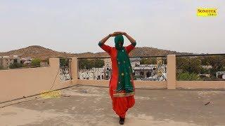 Dehati Dance Video   नई बहु ने छत पर किया मस्ती भरा डांस   New Haryanvi Video   Rathore Cassettes