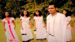 Tesfay Gidey - Zawyay (ዛውያይ) New Ethiopian  Music (Official Video)