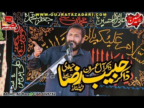 Zakir Habib Raza Haideri | 6 Rabi Ul Awal 2019 | Koot Ghaka Gujrat || Raza Production