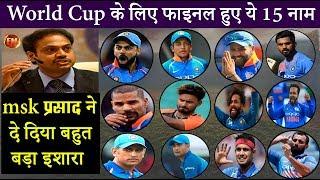 भारत की वर्ल्ड कप टीम पर अंतिम मुहर..ऑस्ट्रेलिया सीरीज के बाद बदल गई टीम