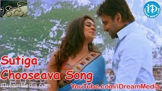 Raaj - Sutiga Chooseava Song - Raaj Telugu Movie Songs - Sumanth - Priyamani - Vimala Raman