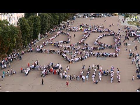 На День Незалежності України у Хмельницькому відкрили пам'ятник Героям Небесної Сотні