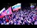 Легендарный Севастополь, поют 15 000 севастопольцев
