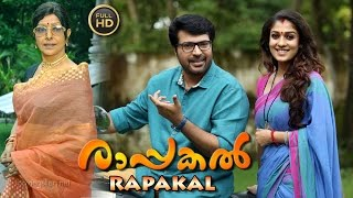 Rappakal Malayalam Full Movie | രാപ്പകല് | Mammootty Nayantara Movie | Family Entertainer Movie