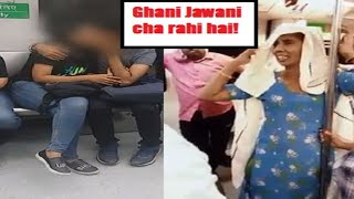Desi Aunty loses cool over couple kissing in Delhi Metro! | Video viral