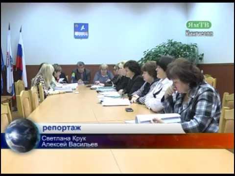 Публичные слушания по бюджету города на 2013 год
