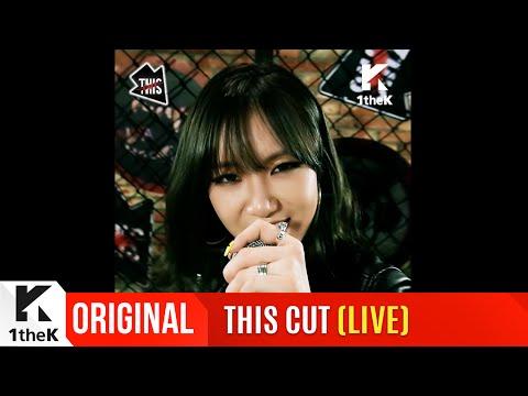 THIS CUT(Full Live): Yezi(예지)_CRAZY DOG(미친개)