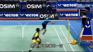 Unbelievable badminton