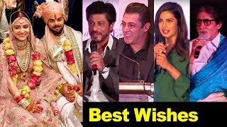 Bollywood Celebs Best Wishes For Virat Anushka Wedding/Marriage   Salman,Shahrukh,Amitabh,Priyanka