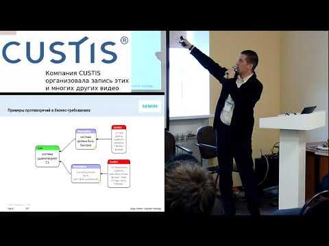 Решение бизнес-задач в разработке систем через устранение конфликтов методами ТРИЗ