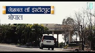 National Law Institute, Bhopal - Best Law College in India