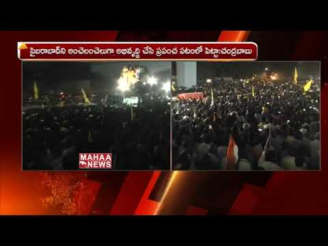 Huge followers attends for AP CM Chandrababu roadshow in Kukatpally, Hyderabad | Mahaa News