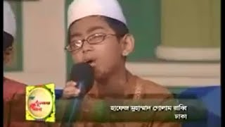Top Islamic Gojol 2016 I Bangla Islamic Song I Hamd