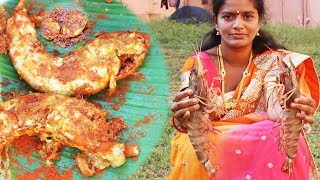 Awesome Cooking Roasted Whole Tiger Prawns Fry Delicious Recipes- Indian Village Foods Prawns Recipe