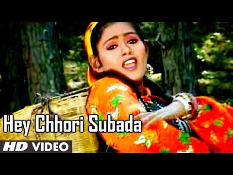 Hey Chhori Subada - New Garhwali Video Song 2014 - Vinod Bijalwan...