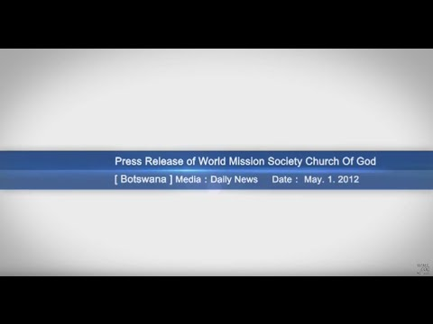 [Africa Daily News] World Mission Society Church of God Gaborone members