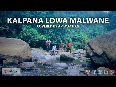 Kalpana Lowa Malwane Covered By Api Machan