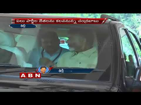 CM Chandrababu Delhi Tour to Thank No-Confidence Motion Supporting Parties