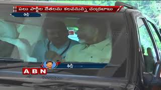 CM Chandrababu Delhi Tour to Thank No Confidence Motion Supporting Parties