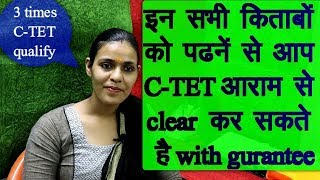 Best booklist for CTET (qualify guaranteed)
