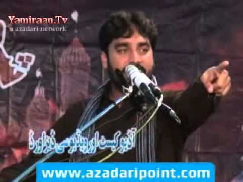Zakir Waseem Abbas Baloch (17th February 2013) (darbaar-e-sham) Karbala Gamay Shah Lahore video