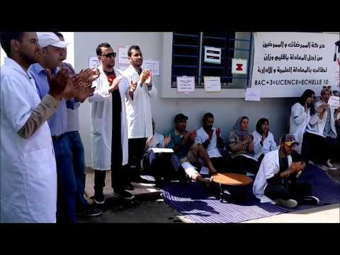 وقفة احتجاجية لحركة الممرضات والممرضين من أجل العدالة بإقليم وزان