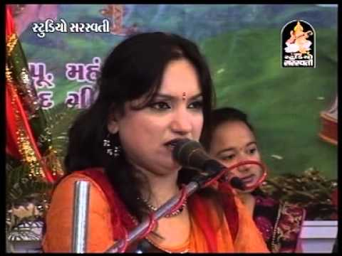 Ramdevpir No Helo - Sangeeta Labadiya - Santvani - Rajkot Live video