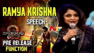 Ramyakrishna Speech @ Baahubali 2 Pre Release Function || Prabhas || Rana Daggubati
