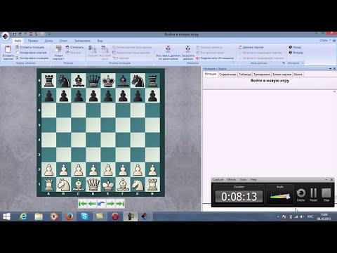 Видео инструкция к программе Chessbase 11 для новичков