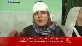 مجزرة إسرائيلية جديدة في سوق الشجاعية بغزة