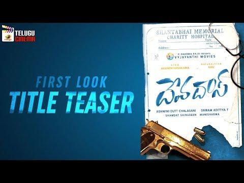 Devdas TITLE FIRST LOOK TEASER | Nani | Nagarjuna | Aswini Dutt | #Devdas | Mango Telugu Cinema