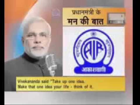 Narendra Modi   Man ki Baat 14th December 2014